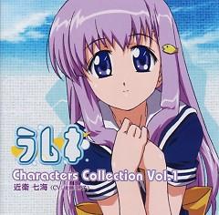 Lamune Characters Collection vol.1 Konoe Nanami
