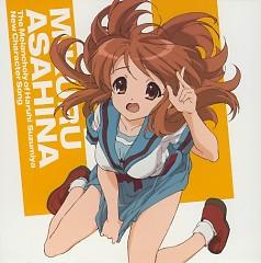 Suzumiya Haruhi no Yuuutsu Shin Character Song Vol.3 Asahina Mikuru