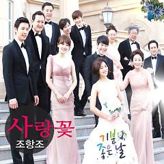 Good Day OST Part.4 - Jo Hang Jo