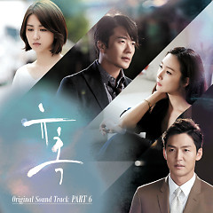 Temptation OST Part 6
