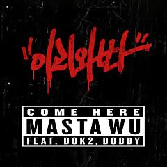 Come Here (Single)