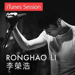 iTunes Session - Lý Vinh Hạo