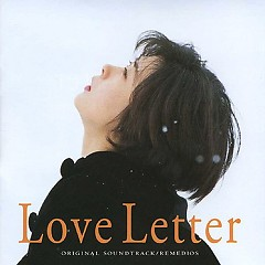 Love Letter (Score)