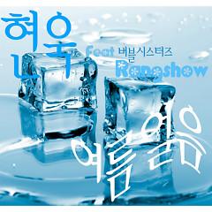 Summer Ice - Hyun Wook