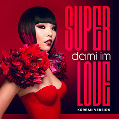 Super Love (Korean ver.)