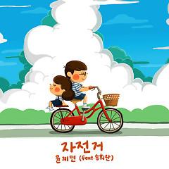 Bike - Yoon Kye Myun