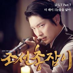 Gunman In Joseon OST Part.7
