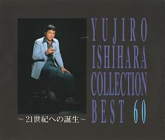 Yujiro Ishihara Collection Best 60 CD3