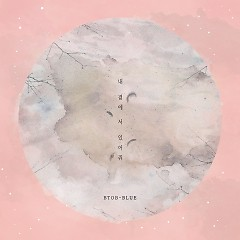 Stand By Me (Single) - BTOB-BLUE
