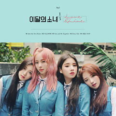 Love & Live (Mini Album) - Loona 1/3