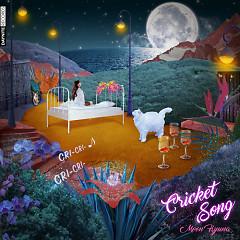 Cricket Song (Single)