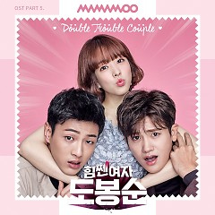 Strong Woman Do Bong Soon OST Part.4 - Mamamoo