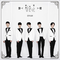Lucky Man (Single) - DGNA