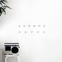 Maeumchumeon (Single)