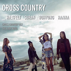Cross Country OST Part.4 - Ye Eun, Kim Bo Hyung ((SPICA)), Suran
