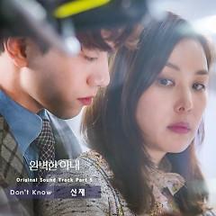 Ms. Perfect OST Part.5 - Shin Jae