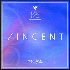 Now Us 2/2 (Mini Album) - Vincent