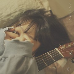 You're Doing Well (Single) - Mi-Yu