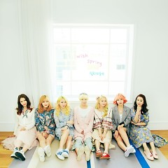 With Spring (Single)