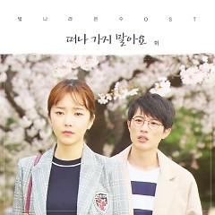 The Shining Eun Soo OST Part.24
