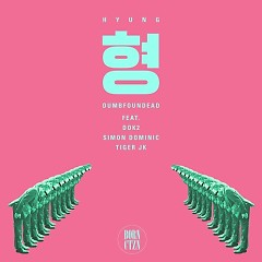 Hyung (Single)