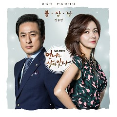 Sister is Alive OST Part.3