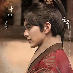 Master Of The Mark OST Part.7 - Yang Yoseob