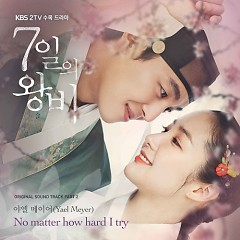 Queen For Seven Days OST OST Part.2