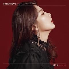 Idol Drama Operation Team OST Part.1 - Subin