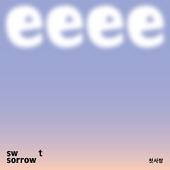 First Love (Single) - Sweet Sorrow
