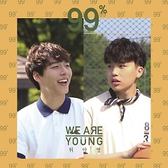 99% (Single)