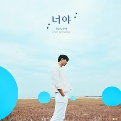 You (Single) - Im Seul Ong