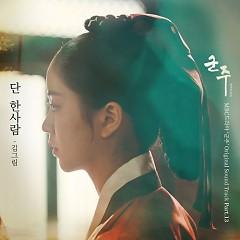 Ruler: Master Of The Mask OST Part.13 - Kim Greem