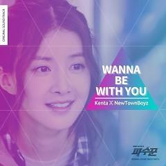 Lookout OST Part.5 - Takada Kenta, NewTownBoyz