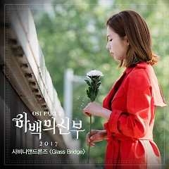 The Bride Of Habaek 2017 OST Part.2
