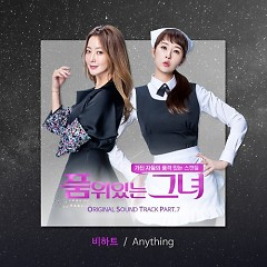 Woman Of Dignity OST Part.7