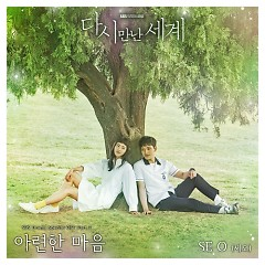 Reunited Worlds OST Part.3 - SE O