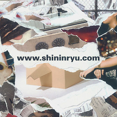 Shininryu (Mini Album)