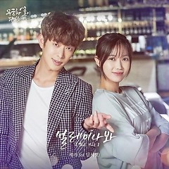 Lovers In Bloom OST Part.9 - Serri