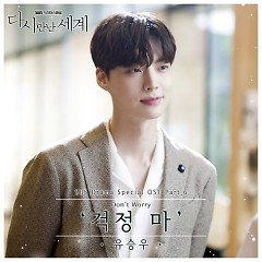 Reunited Worlds OST Part.6 - Yoo Seung Woo