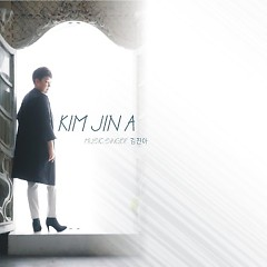Kim Jina Vol.1 (Single)