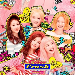 Color Crush (Mini Album) - ELRIS