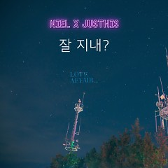 Love Affair 2 (Single) - Niel, JUSTHIS