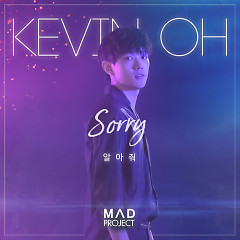Sorry (Single) - Kevin Oh