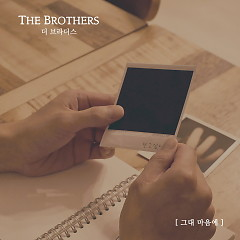 In Your Heart (Single) - The Brothers