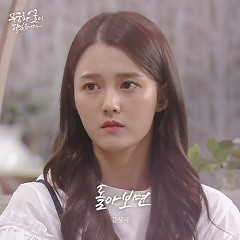 Lovers In Bloom OST Part.12