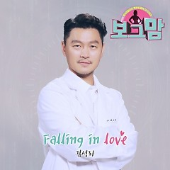 Borg Mom OST Part.4 - Kim Sung Ri