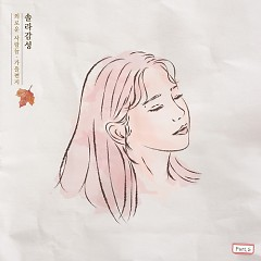 Solar's Emotion Part. 5 (Single)