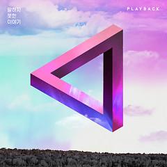 Untold Story (Mini Album) - Playback
