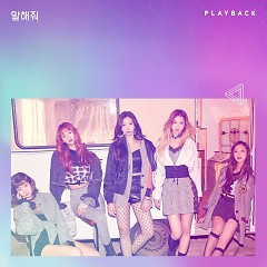 Want You To Say (Single) - Playback